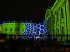 Senate House, e-Luminated
